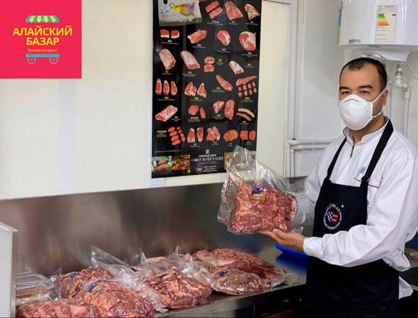 Жасур Умурзаков в Delicacy Market
